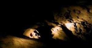 maya skull atm cave